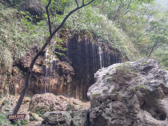 Cascades Yuntaishan D1 (1)