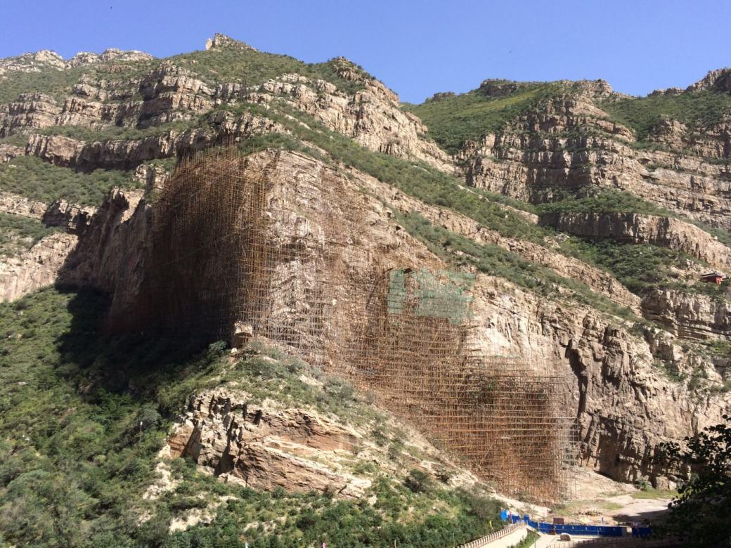 Construction montagne Datong-min