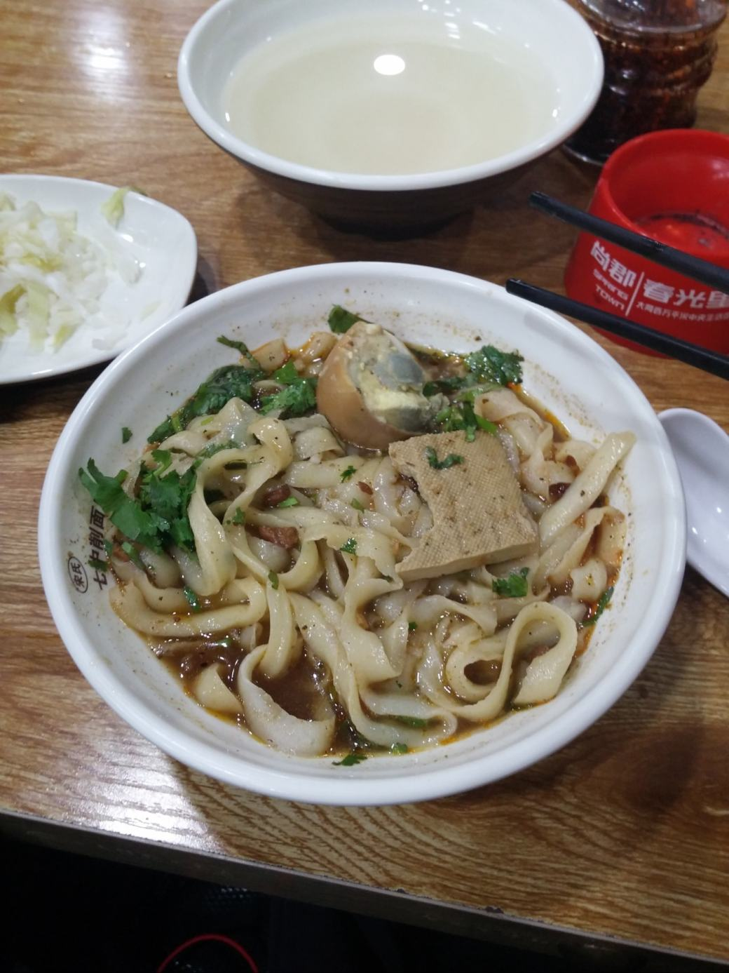 Datong Food noodles-min