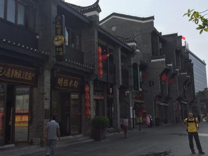 Guilin Ville (5)-min