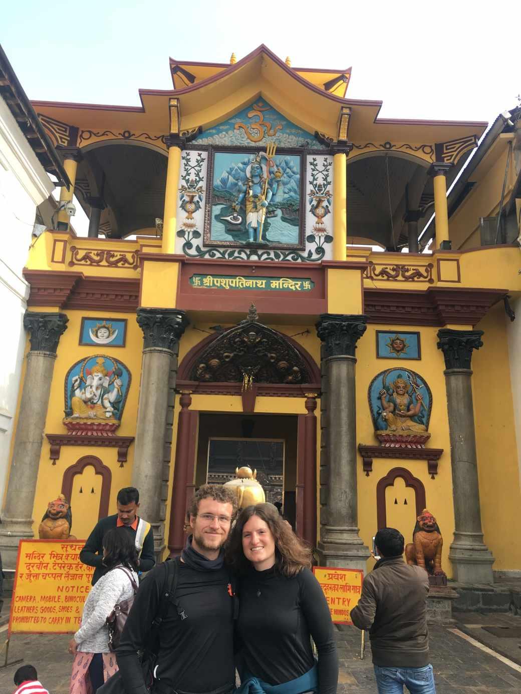 Pushpatinath Temple (3)