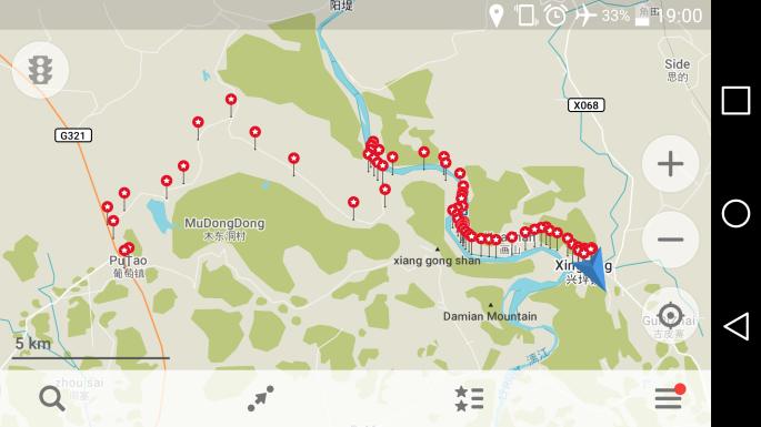 Trek Guiin - Yangshuo (1)