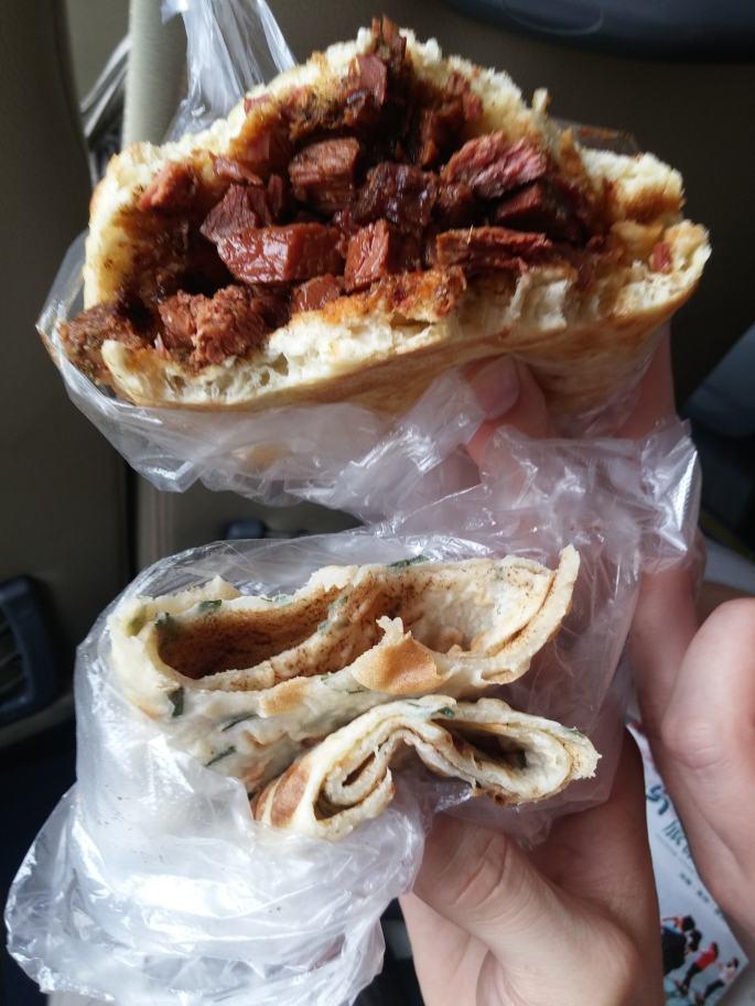 Yuntaishan Food (1)