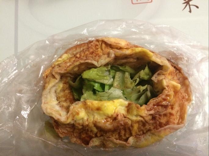Yuntaishan Food (2)
