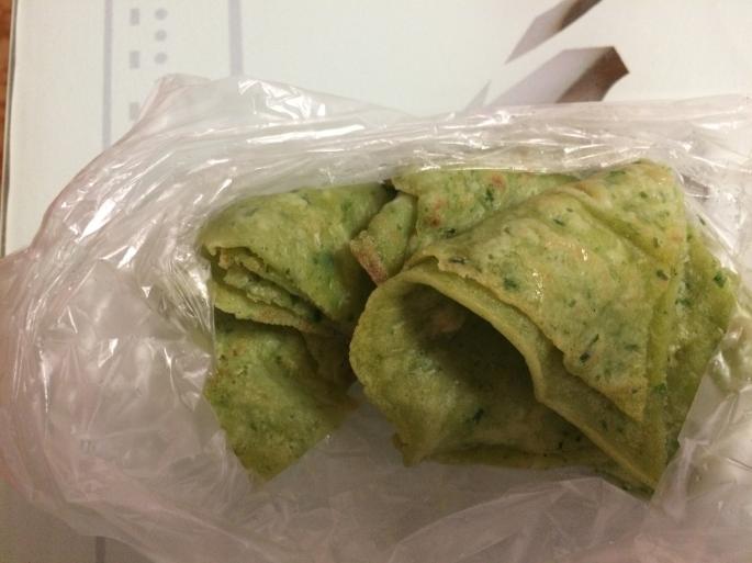 Yuntaishan Food (3)